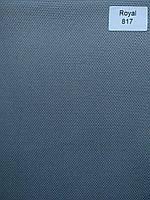 Рулонные шторы Роял Тёмно-серый