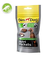 Витамины снеки для собак GimDog Gimborn (ДжимДог Джимборн) Nutri Pockets Shiny блеск шерсти, 45 г