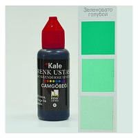 Пигмент универсальный № 8 Зеленовато -голубой - краситель - концентрат, фото 1