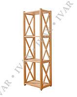 Деревянный стеллаж ШАРМ из массива дуба. 1290*400*290мм. 4 полок