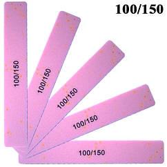 Пилка Баф для Ногтей Розовая 100/150 для Гель Лака Профессиональная Упаковкой 25 шт, Маникюр, Ногти