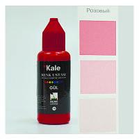 Пигмент №10 Розовый- универсальный краситель - концентрат, фото 1