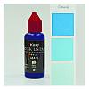 Пигмент №9 Синий -универсальный краситель - концентрат