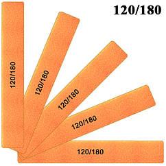 Баф Пилка для Ногтей 120/180 для Гель Лака Оранжевая Профессиональная Упаковкой на 25 шт, Маникюр