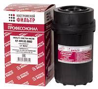 Фильтр масляный ГАЗ-33106 ВАЛДАЙ дв Cummins 3.8 LF1632 / KF-ФМ.05.0002-ПРОФЕССИОНАЛ, Костр. Автоф.