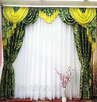 Шторы + ламбрекен комплект  в зал, спальню готовые шторы №243 3-3,5м зеленый