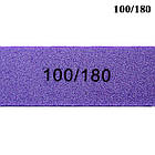 Пилка Баф Фіолетова 100/180 для Гель Лаку Професійна, фото 7