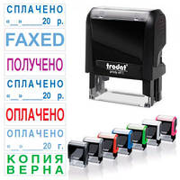 Оснастка для штампа пластмассовая 38х14мм Тродат (4911 P4)