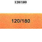 Пилка Баф Манікюрний 120/180 для Гель Лаку Помаранчевий Професійний, Пилки для Нігтів, фото 3