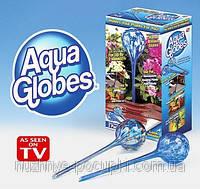 Шары для полива растений Аква Глоб (Aqua Globes)(2шт)