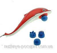 Инфракрасный массажер Dolphin Дельфин большой