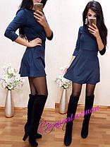 Платьекоктейльное притал к низу клёш замш, фото 3