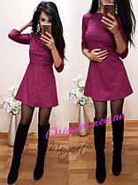 Платьекоктейльное притал к низу клёш замш, фото 2