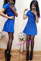 Платье притал к низу клёш короткий рукавчик, фото 3