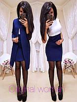 Костюм  элегантный двойка платье и пиджаккостюмка, фото 3