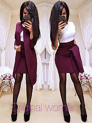 Костюм  элегантный двойка платье и пиджаккостюмка