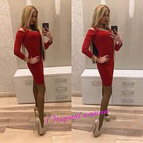 Платье силуэтное до колена с длинным рукавом дайвинг, фото 2