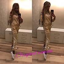 Костюм с лампасами двойка штаны и кофта шелк, фото 3