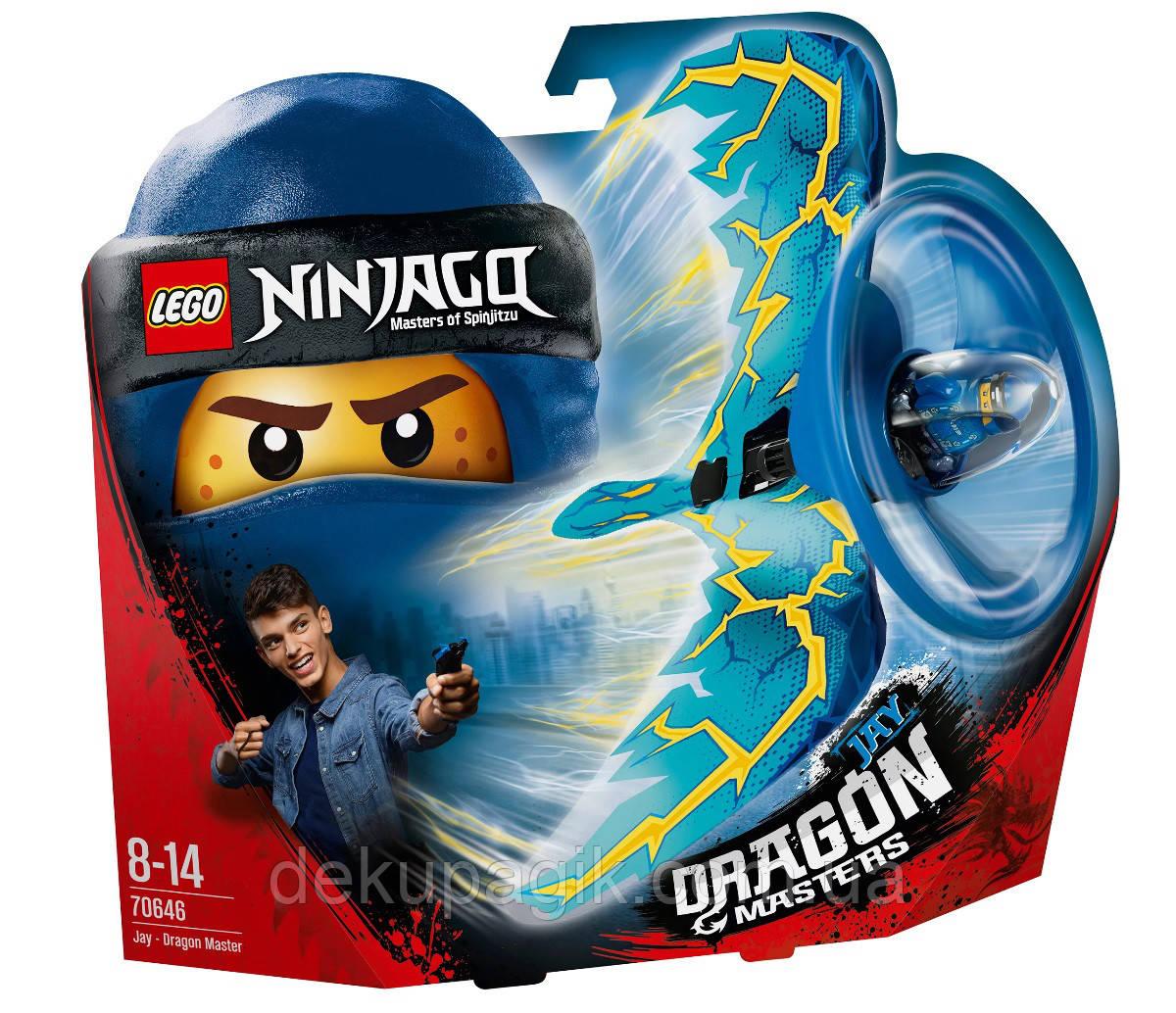 Lego Ninjago Джей – Повелитель дракона 70646