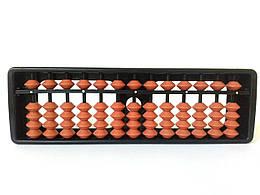 Счеты абакус соробан  с коричневыми косточками ментальная арифметика 13 рядов 20*6*1,4см