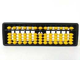 Счеты абакус соробан  с желтыми косточками ментальная арифметика 13 рядов 20*6*1,4см