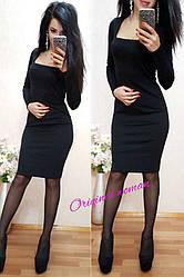 Платье силуэтное коктейльное с декольте и длинным рукавом