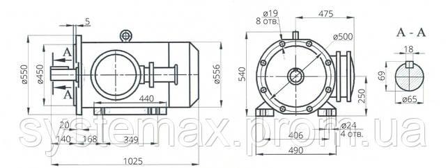 Вибухозахищений електродвигун АИУ 250S2 (ВАІУ 250S2)