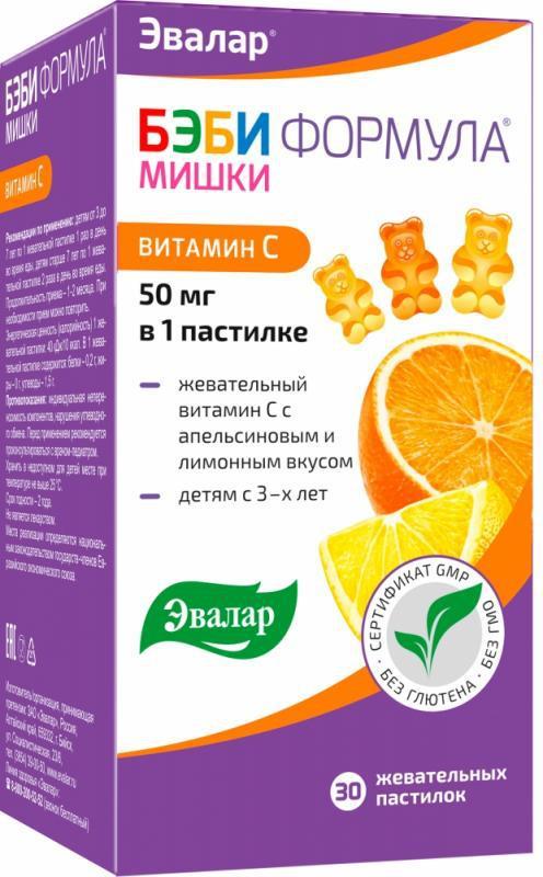 Бэби Формула мишки Витамин С, Эвалар, 30 шт.