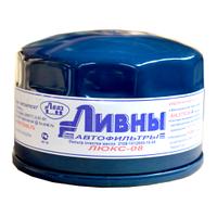 Фильтр масляный ВАЗ  2108-1012005-10-04, ЛААЗ