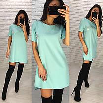 Платье разлетайка с брошью сзади удлинённое люкс, фото 3