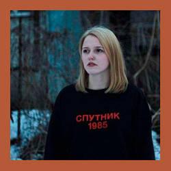 Свитшоты Спутник 1985