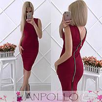 Платье двустороннее на молнии с разрезом без рукава, фото 3