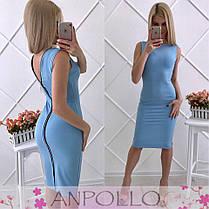 Платье двустороннее на молнии с разрезом без рукава, фото 2