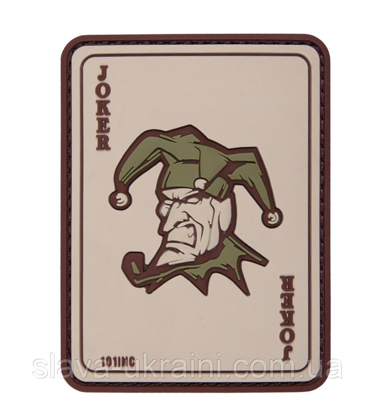101 INC Joker 3D PVC Patch Coyote