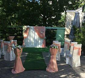 """Виїзна весільна церемонія """"Pesic Wedding"""""""