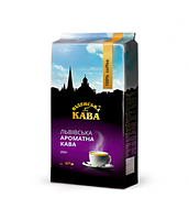 Кава мелена Віденська кава Львівська ароматна кава 250 гр.