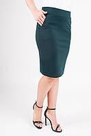 Женская юбка карандаш (44-48)