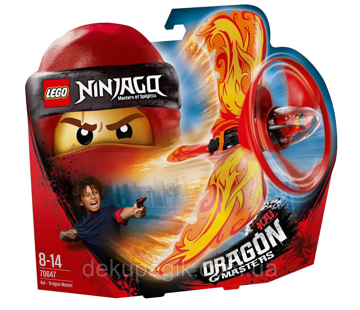 Lego Ninjago Кай – Повелитель дракона 70647