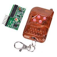 AU-YK04 беспроводной 4-х канальный передатчик - приёмник, радиоключ 315 МГц