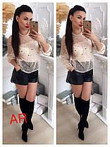 Блуза мультишифон и пайетка рукав на резинке, фото 3