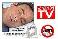 Устройство от храпа Nose Clip