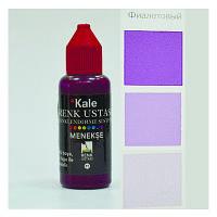 Пигмент №11 Фиолетовый- универсальный краситель - концентрат, фото 1