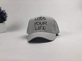 Кепка бейсболка Love Your Life (серый)