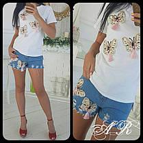 Костюм шорты и футболка с нашивками бабочками, фото 3