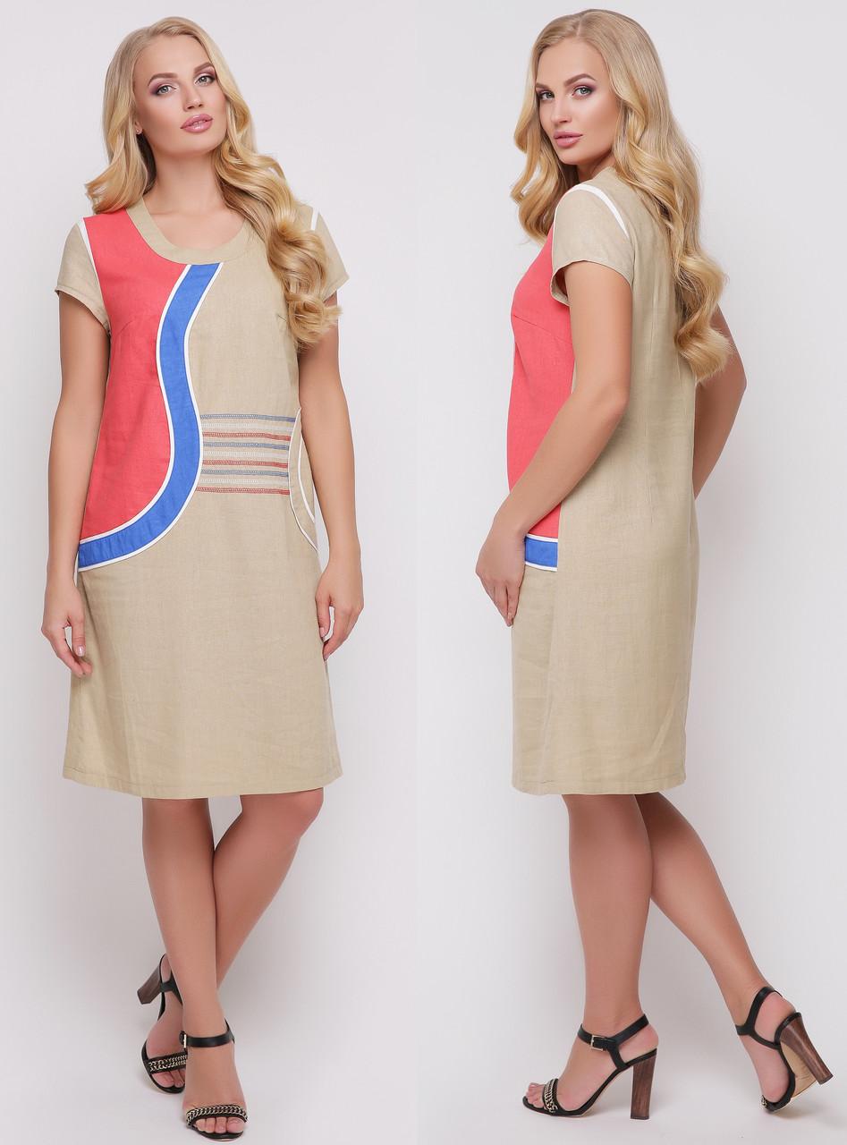 ff0fe36460d Льняное платье больших размеров прямое батальное женское летнее лен -  Интернет магазин Sport-sila.