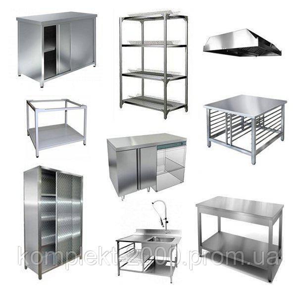 мебель из нержавеющей стали