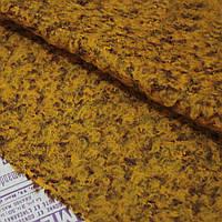 Пальтовая ткань букле меланжевая горчичная a16d4fffa9eb9