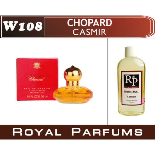Духи на разлив Royal Parfums W-108 «Casmir» от Chopard