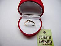 Золотое женское кольцо с драгоценными камнями. Размер 18