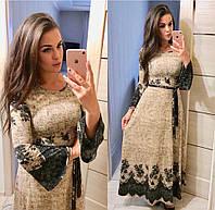 Платье с принтом  24479